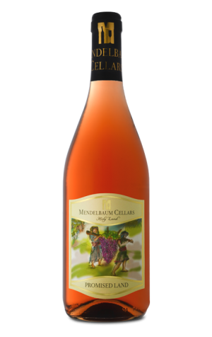 2015 Promised Land Sweet Rose Wine