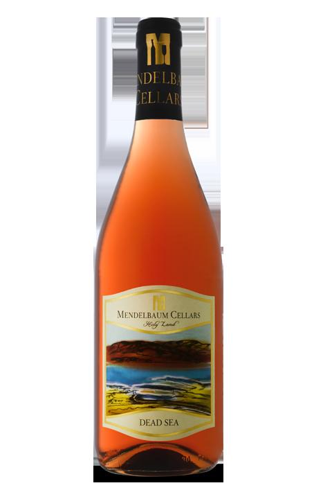 2014 Dead Sea Dry Rose Wine